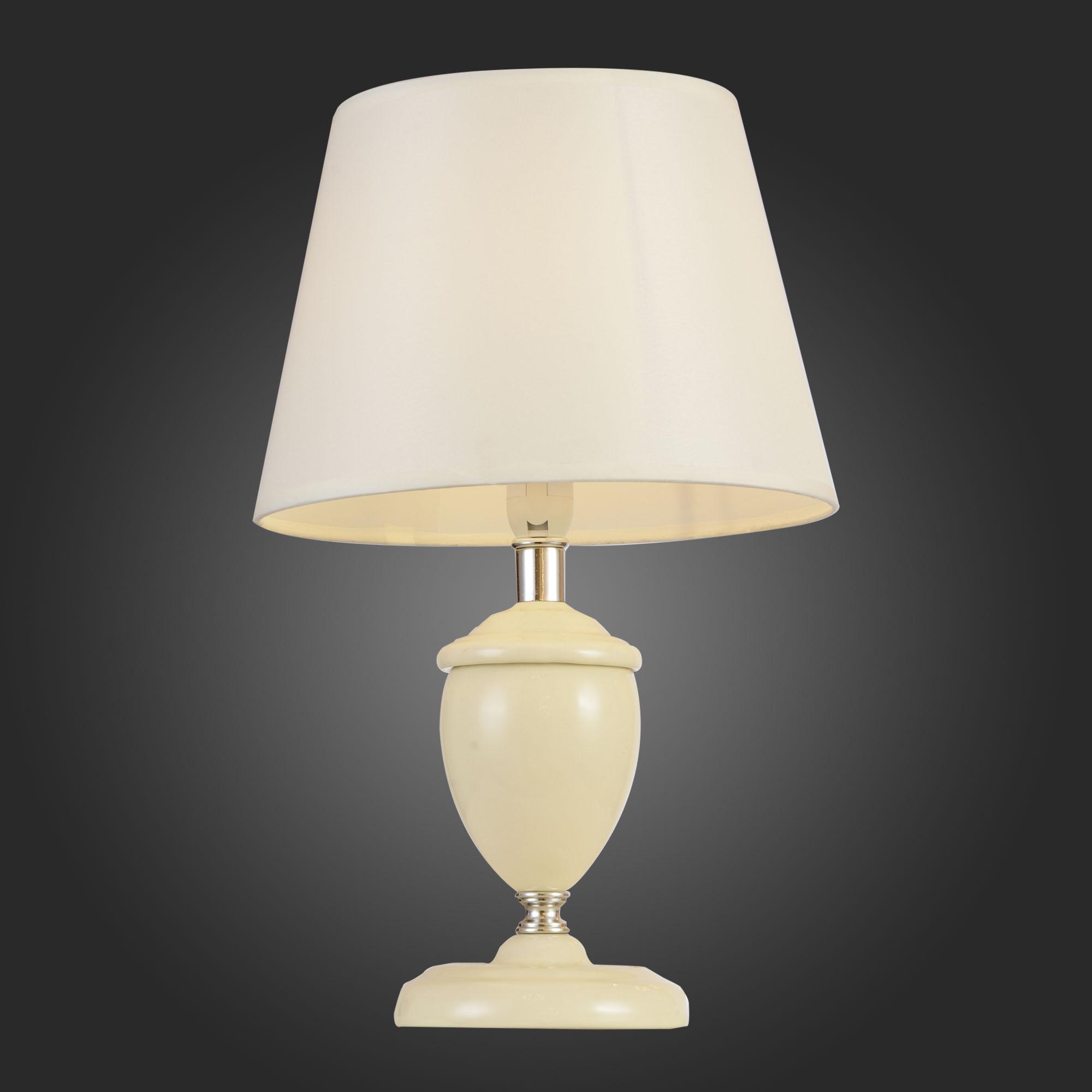 Настольная лампа odeon light mestre 3332/1t